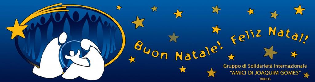 Banner Natalizio degli amici di Joaquim Gomes